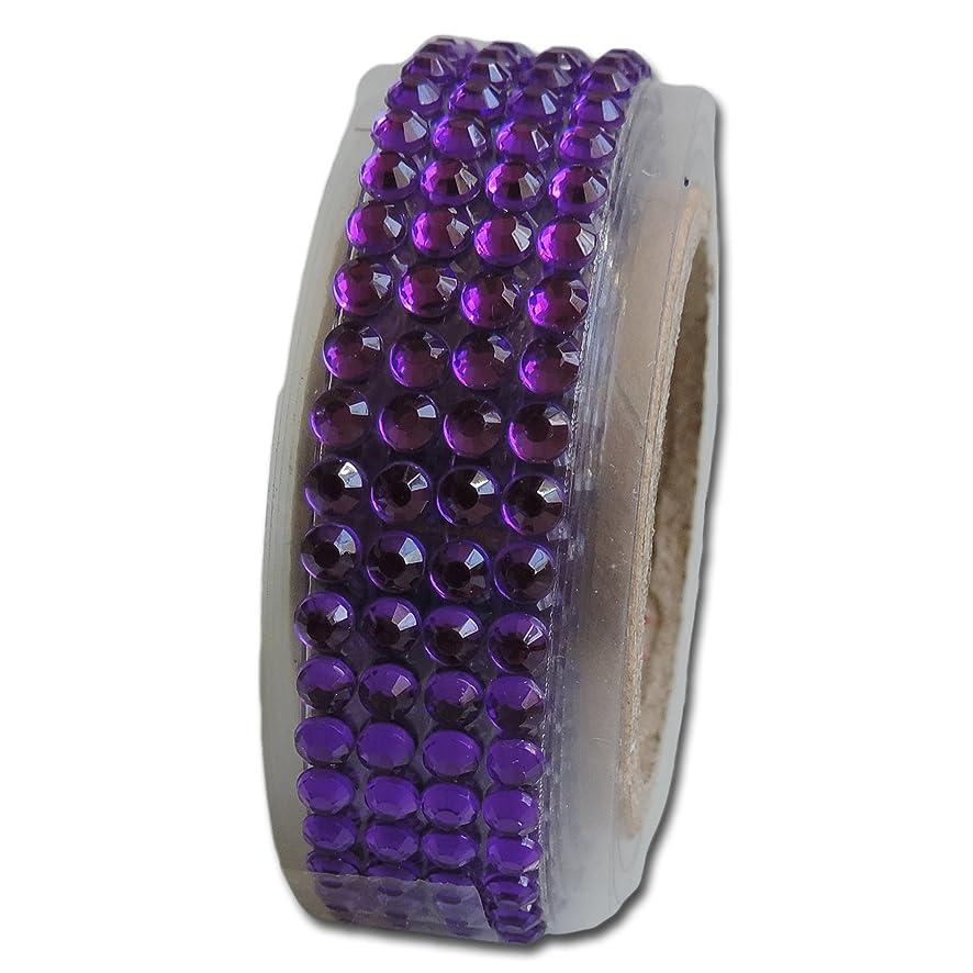 Maya Road RST3218 Self-Adhesive Rhinestone Trim - Purple Plum for Paper Crafts and Scrapbooking