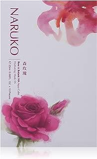 Naruko Rose and Botanic Ha Aqua Cubic Hydrating Mask 10pc