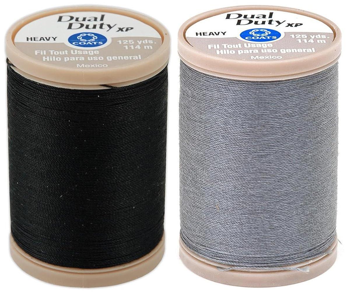 2-PACK - Coats & Clark - Dual Duty XP Heavy Weight Thread (Black + Slate) 125yds Each