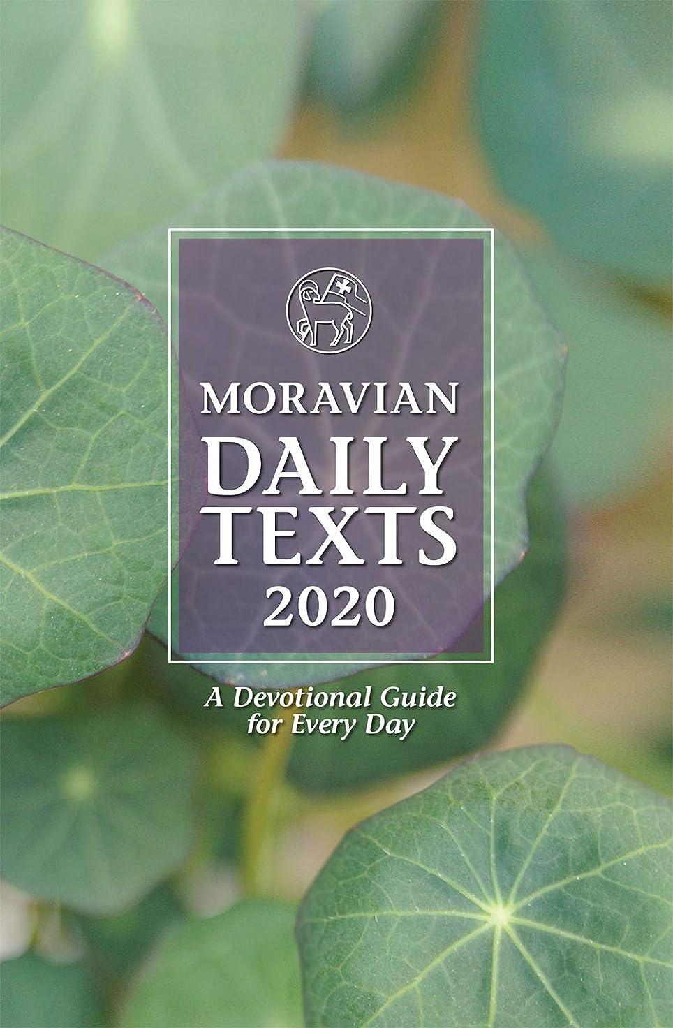 地殻権限を与えるアークMoravian Daily Texts 2020 North American Edition: A Devotional Guide for Every Day (English Edition)