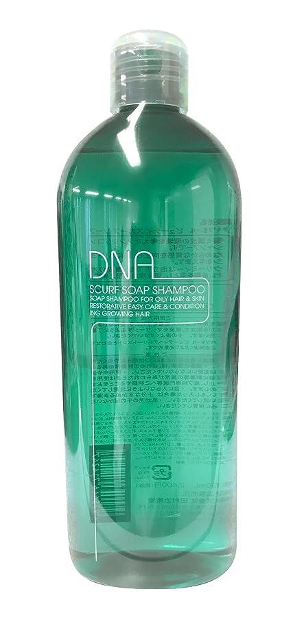 ハーブぎこちない評価可能ハツモール DNA ビューティ スカーフソープ 350ml