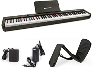 Horse Digital Piano with 88 Keys Electric Keyboard Fully Wei
