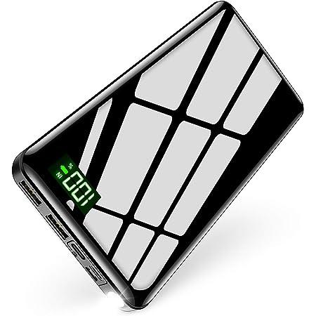 【2020最新型&26800mAh&PSE認証済】モバイルバッテリー 大容量 パススルー機能搭載 micro USB/Type-Cなど3in1入力ポート ケーブル1本で充/蓄電 LCD残量表示 2USBポート 最大2.1A出力 二台同時充電 スマホ充電器 携帯充電器 旅行/出張/緊急用 防災グッズ 父の日 ギフト プレゼント DeliToo