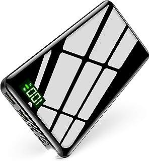 【2020最新型&26800mAh&PSE認証済】モバイルバッテリー 大容量 パススルー機能搭載 3in1入力ポート(Lightning/microUSB/Type-C) ケーブル1本で充/蓄電 LCD残量表示 2USBポート 最大2.1A出力 二台同時充電 スマホ充電器 携帯充電器 旅行/出張/緊急用 防災グッズ iPhone/iPad/Android各種他対応 DeliToo