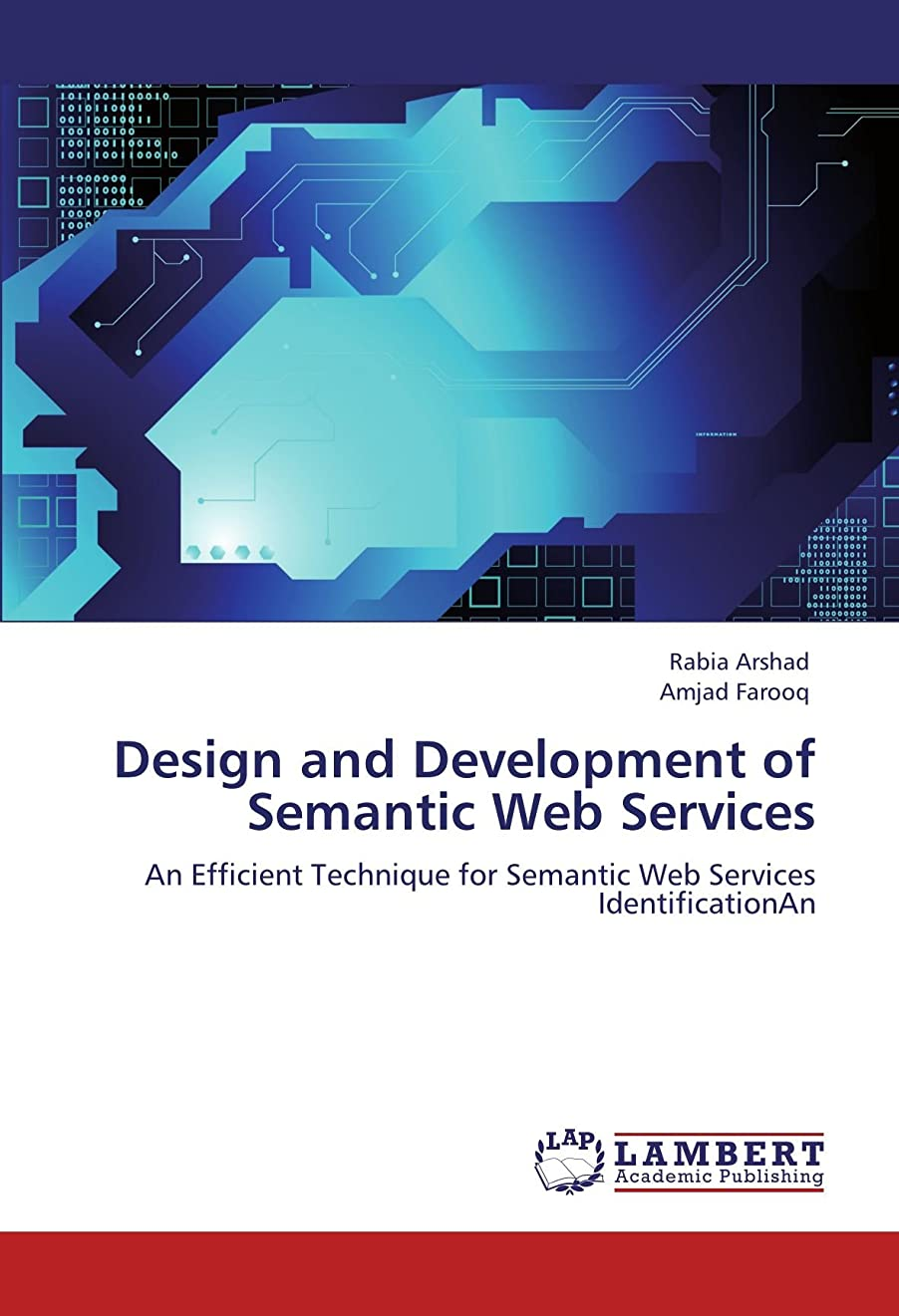 仮定、想定。推測維持人類Design and Development of Semantic Web Services