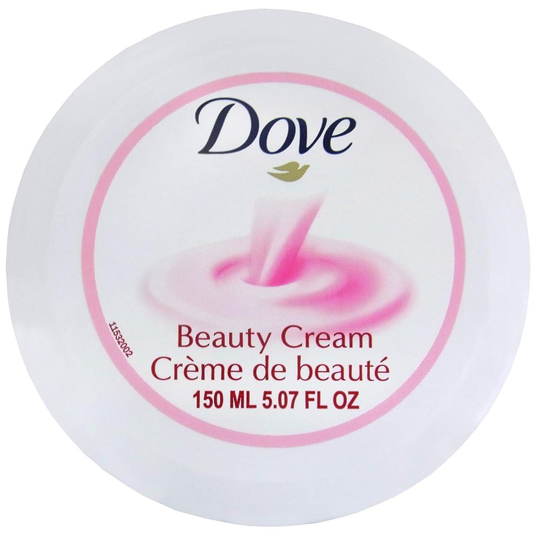 アート杖磁気Dove(ダヴ) ビューティークリーム 〈全身用クリーム〉 (150mL)