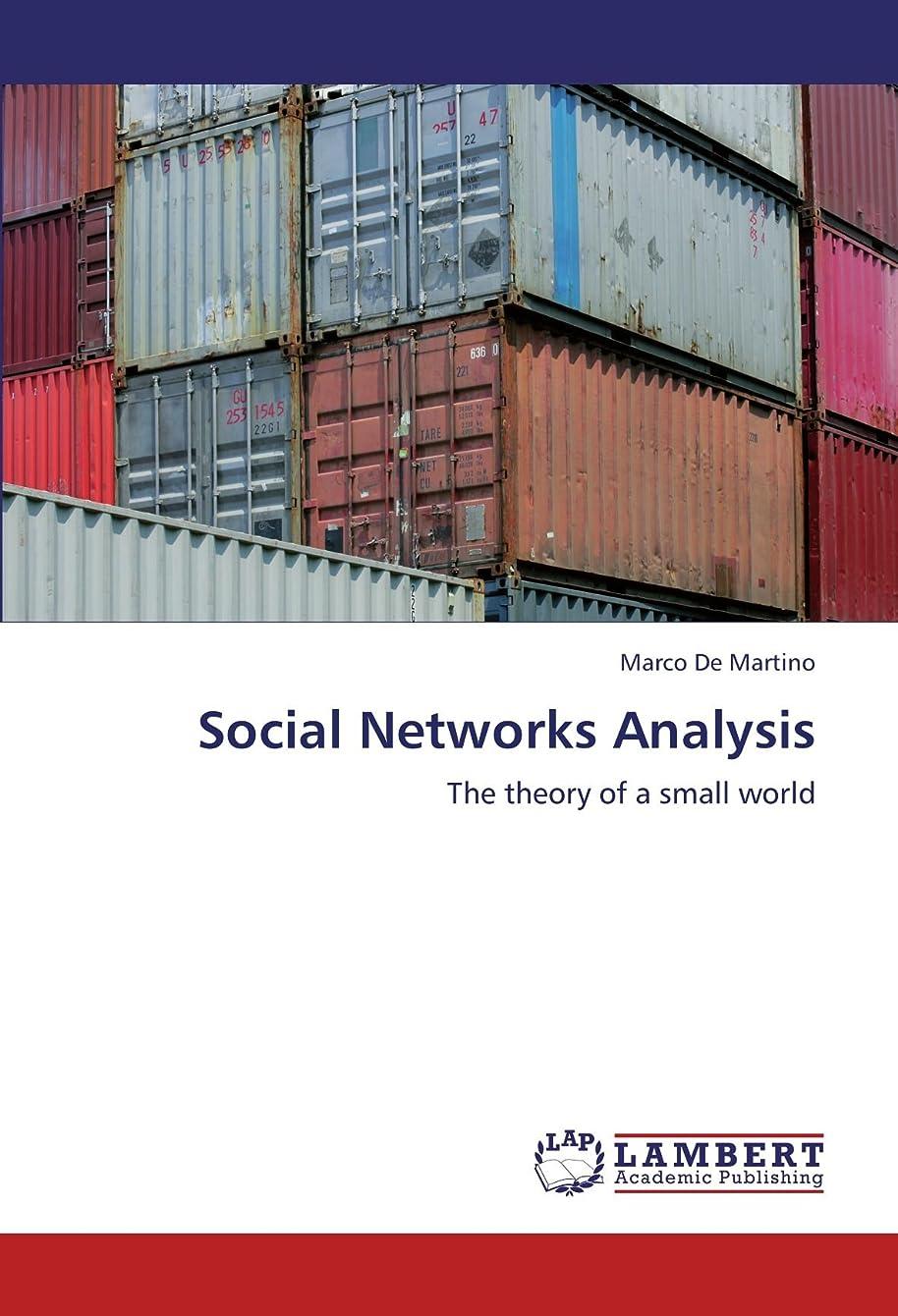星気分ジョージバーナードSocial Networks Analysis
