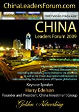 China Leaders Forum 2009 DVD Video Package
