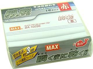 マックス 瞬乾 スタンプ台 小型 1号 赤 SA-101SE