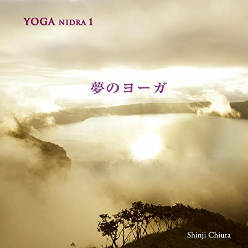 Yoga of Dreams -Yoga Nidra No.1- by Shinji Chiura on Amazon ...