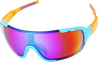 Aooaz Cycling Glasses Color Changing Sports Fishing Outdoor Hiking Golf Elastic Myopia Frame