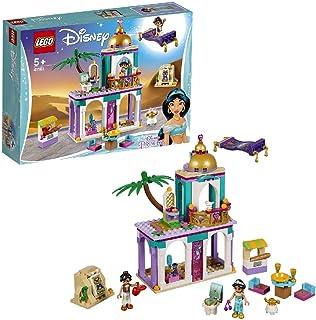 LEGO Disney Princess - Aventuras en Palacio