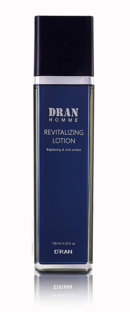 異なる母性到着するNew Homme Revitalizing Lotion