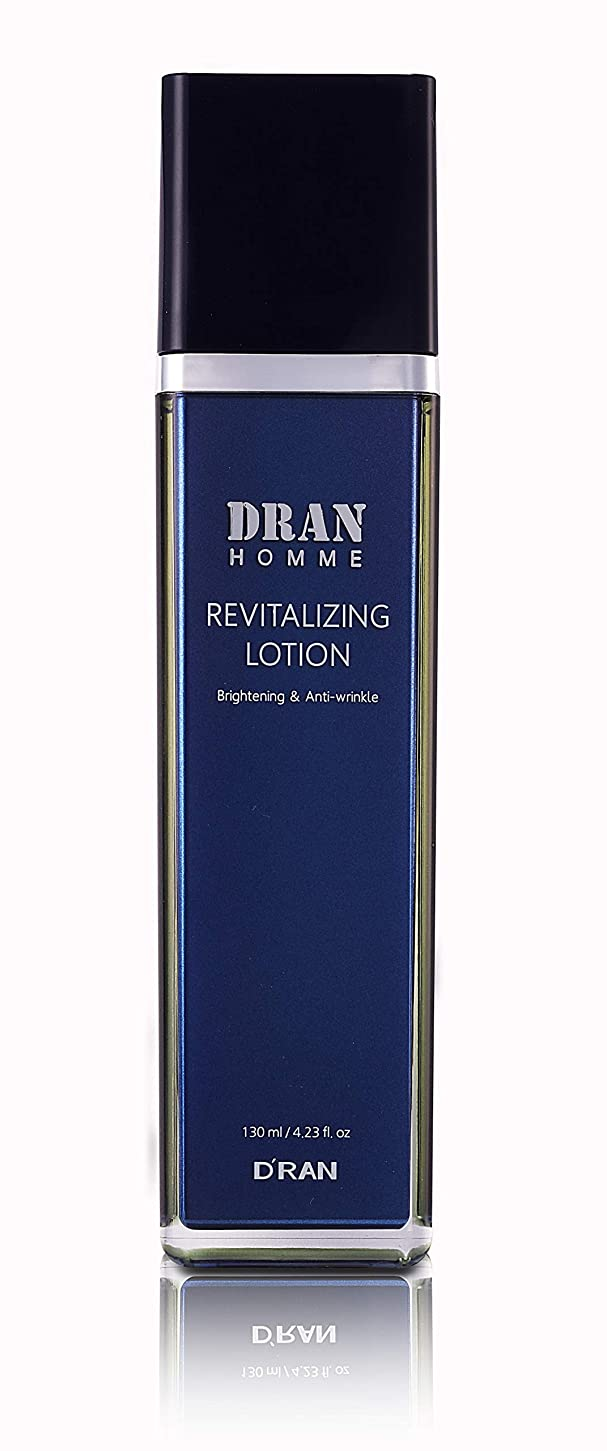 冷凍庫精神医学手順New Homme Revitalizing Lotion