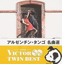 <VICTOR TWIN BEST>アルゼンチン・タンゴ名曲選