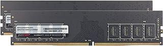 CFD販売 デスクトップPC用 メモリ PC4-21300(DDR4-2666) 4GB×2枚 288pin DIMM (無期限保証)(Panram) W4U2666PS-4GC19