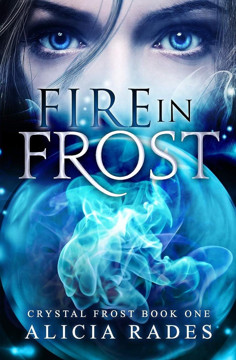 どれかホイッスル篭Fire in Frost (Crystal Frost)