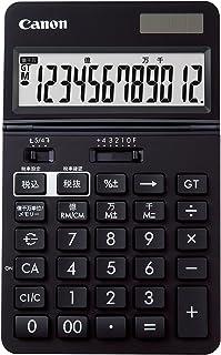 キヤノン KS-1220TU(BK) ビジネス電卓
