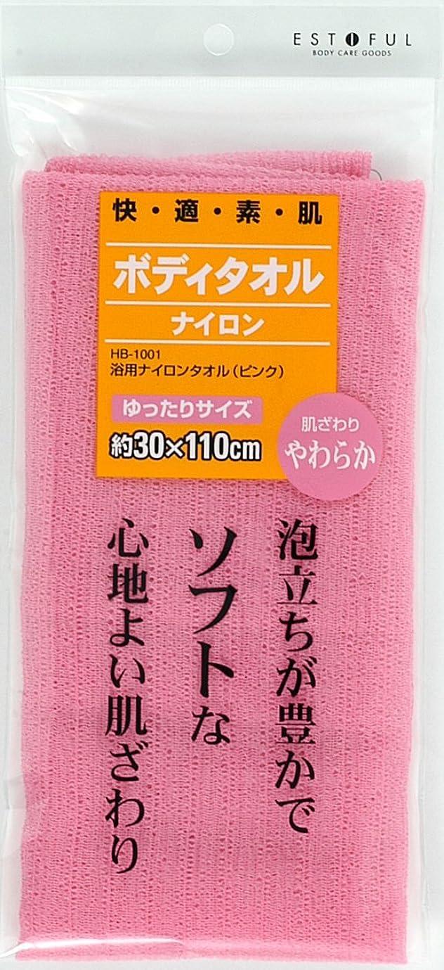 怖い有彩色の小さいEF.浴用タオル やわらかめピンク