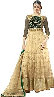 D&J INTERNATIONAL Beautiful Cream Anarkali Salwar Suit