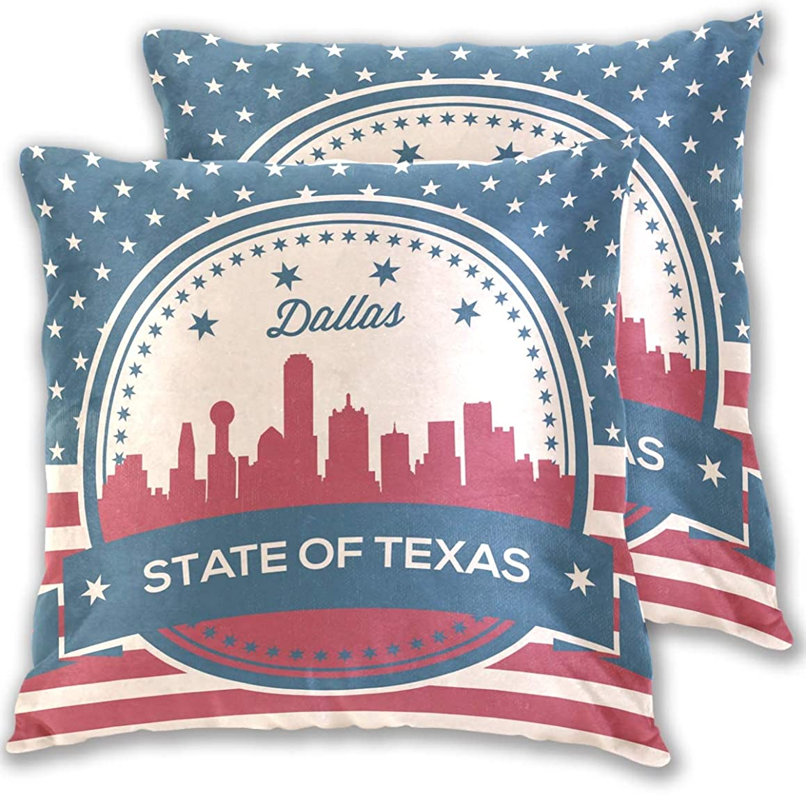 Franzibla Texas State Dallas Skyline Cotton Pillowcases Set of 2,18 X 18 Inch Pillow case