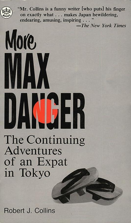 遠いリーズまともなMore Max Danger: The Continuing Adventures of an Expat in Tokyo (English Edition)