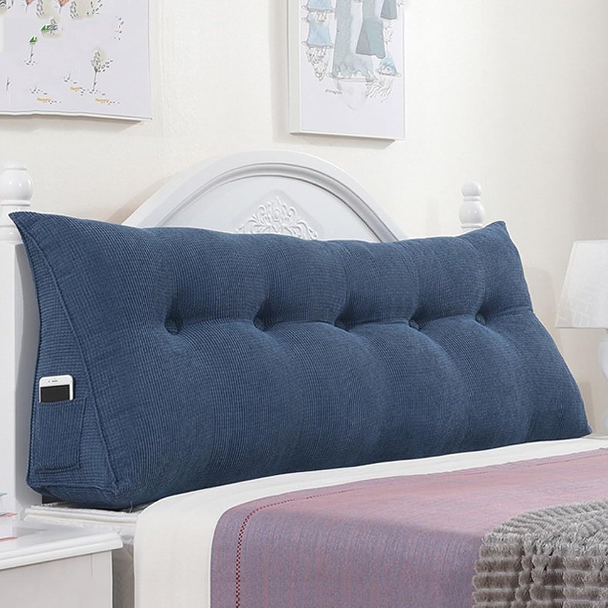 句読点消毒剤酸化物シングル/ダブルベッドルーム用のヘッドボードベッドサイドソフトバッグ寝具付き/なしの三角形の背もたれクッション、5ソリッドカラー、5サイズが利用可能 Z9/30 (Color : Navy blue, Size : 100 x 22 x 50cm)