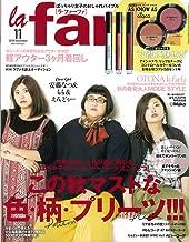 La farfa 2018 11 issue [magazine] JAPANESE MAGAZINE November issue