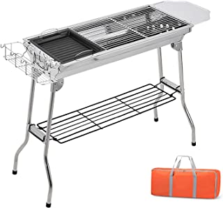 Holahoney Portable BBQ Charcoal Grill Foldable BBQ Tool Kits, Charcoal Barbecue Grill Smoker Grill for Outdoor Cooking Cam...