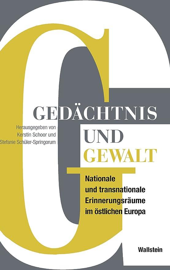 満足させるスカイルームGed?chtnis und Gewalt: Nationale und transnationale Erinnerungsr?ume im ?stlichen Europa (German Edition)