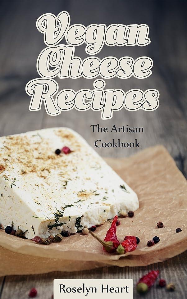 ストロー調和のとれたパネルVegan Cheese Recipes: The Artisan Cookbook - Delicious Dairy Free Substitute & Mock Cheeses to Slice and Melt (English Edition)