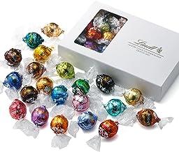 リンツ (Lindt) チョコレート リンドール テイスティングセット [ピック&ミックス] 20種 23個入り 個包装 ショッピングバッグS付