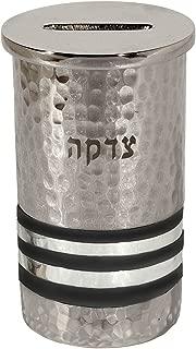 Yair Emanuel Tzedakah Box Hammered Nickel Designed with Colored Rings | Black Rings | TZC-4