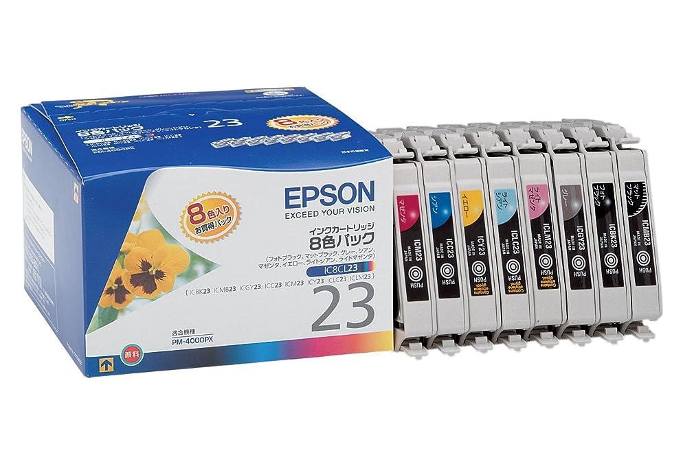 ひらめきワゴン粘液EPSON IC8CL23 インクカートリッジ