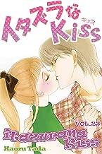 itazurana Kiss Vol. 23