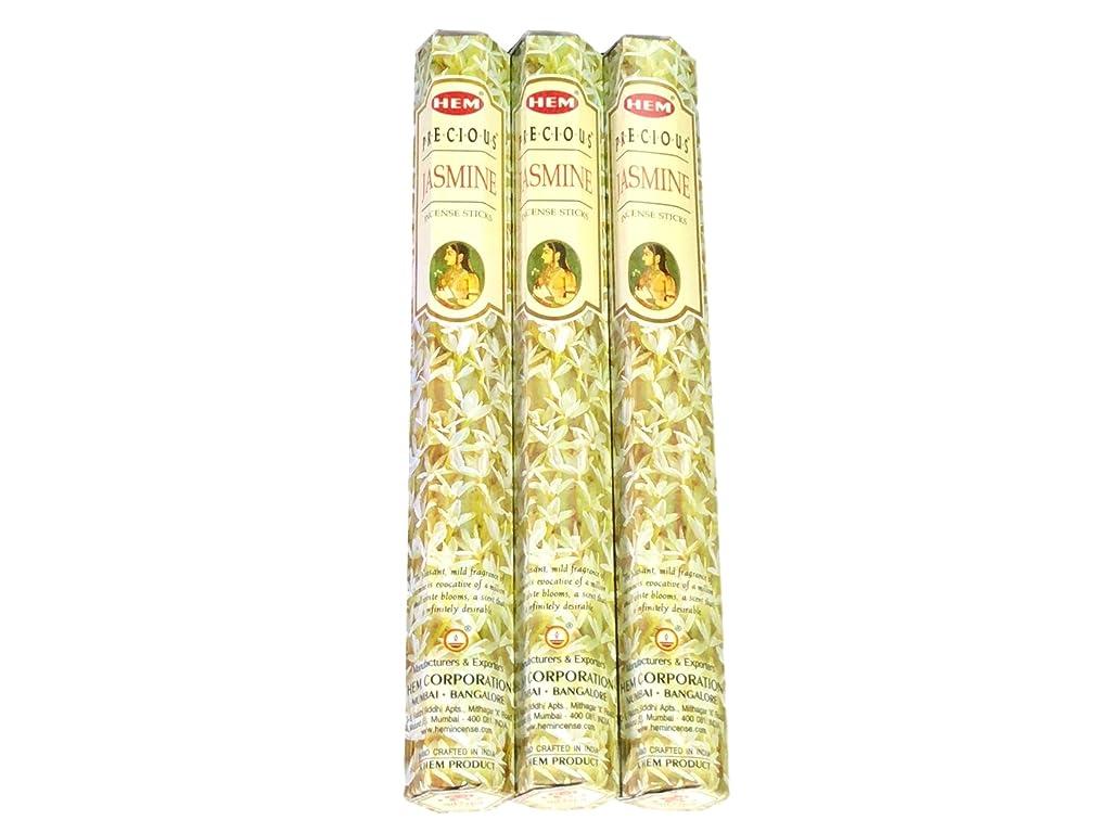 販売員分岐するオリエンテーションHEM ヘム プレシャスジャスミン PRECIOUS JASMINE ステック お香 3箱