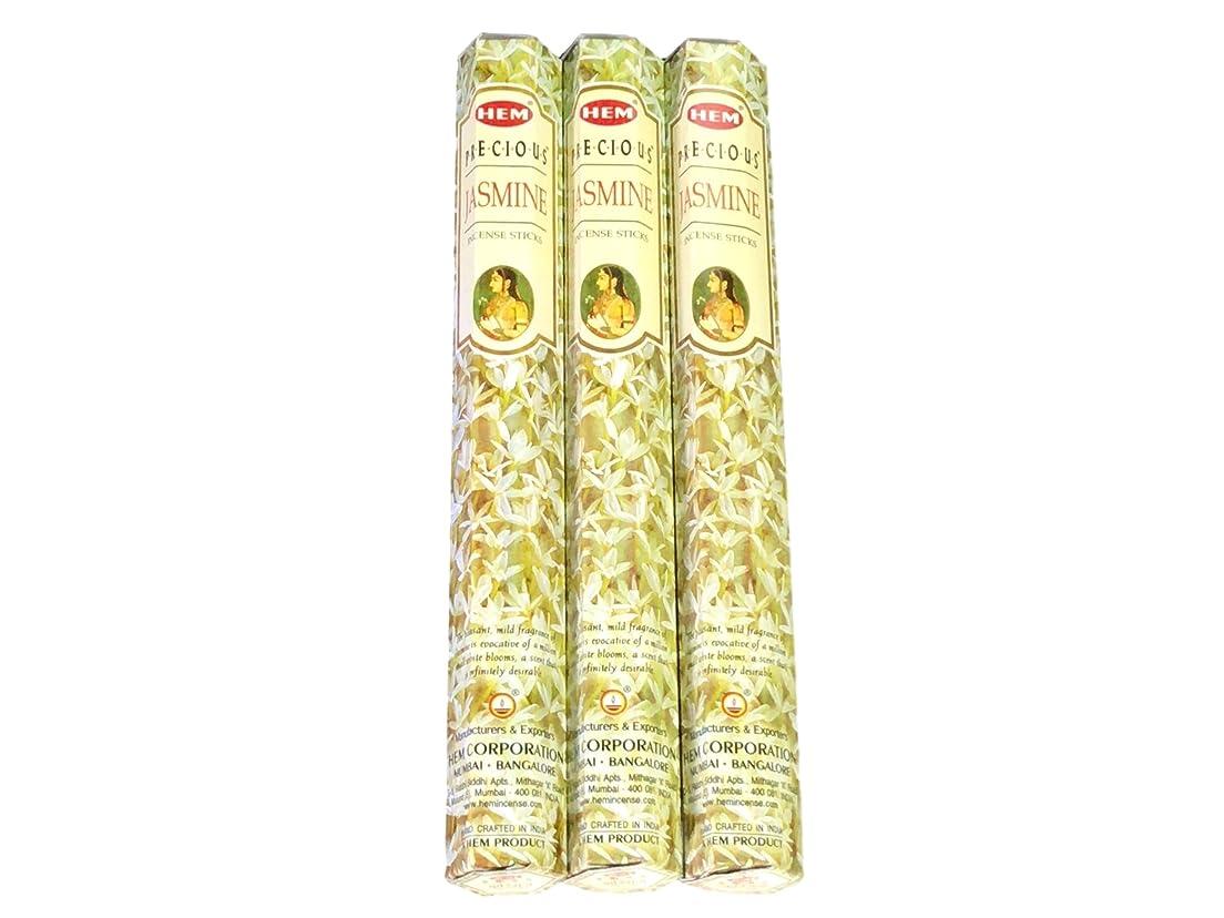 ピース折価値HEM ヘム プレシャスジャスミン PRECIOUS JASMINE ステック お香 3箱