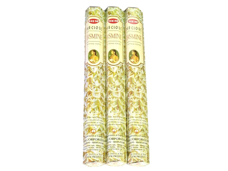 機密最近論理的にHEM ヘム プレシャスジャスミン PRECIOUS JASMINE ステック お香 3箱