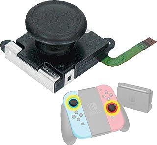 TRIFACE Nintendo Switch ジョイコン スティック 修理交換用パーツ