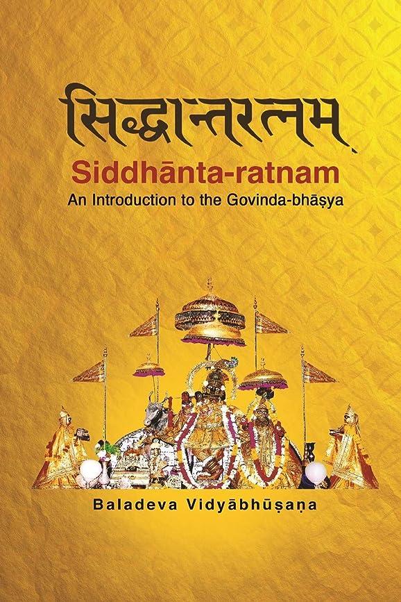 ナビゲーションサーキットに行く逆Siddhanta-ratnam: An Introduction to the Govinda-bhasya