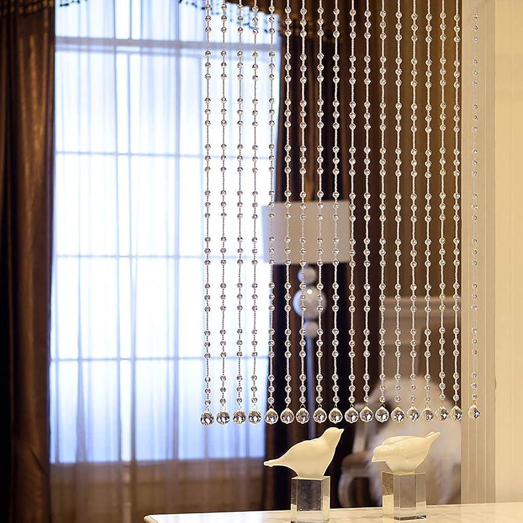 対角線大騒ぎ励起GuoWei ビーズカーテン 結晶 ガラス デコレーション 間仕切り ぶら下がっている ひも パネル ドア リビングルーム カスタマイズ可能 (色 : クリア, サイズ さいず : 40 stings-150x180cm)