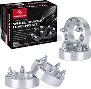YITAMOTOR Wheel Spacers 5x4.5 for Jeep TJ YJ XJ KJ ZJ, 1.5 inches Forged Wheel Adapters, 82.5mm Hub Bore Compatible for Jeep Wrangler, Grand Cherokee, Liberty, Comanche