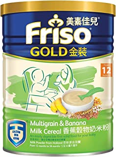 Friso Gold Multigrain and Banana Milk Cereal for 1 year onwards, 300g