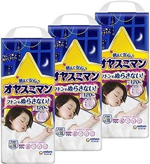 【パンツ ビッグ以上】オヤスミマン女の子 夜用オムツ (13~28kg)66枚(22枚×3)【ケース品】