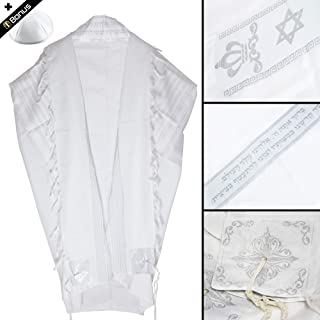 ateret yudaica 51 L x 71 W (55) Tallit Prayer Shawl (Multi Sizes & Colors) White & Silver, Option for Personal Embroidery, Soft Acrylic from Isarel.