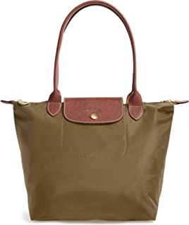 Medium 'Le Pliage' Tote Shoulder Bag, Khaki