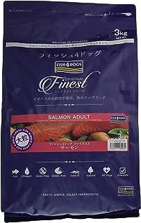 フィッシュ4ドッグ ドッグフード コンプリートフード ファイネスト 大粒 サーモン 3kg