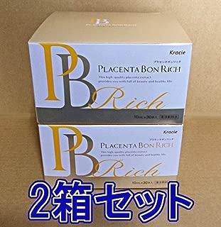プラセンタボンリッチ Kracie プラセンタエキス純末配合ドリンク 医療機関専売品 2箱セット