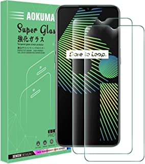 AOKUMA OPPO Realme 6I/Realme 5I 保護 フィルム【2枚セット】強化ガラスフィルム 超薄0.33mm 硬度9H 飛散防止 高透過率 指紋防止 気泡なし 自動吸着 Realme 6I/Realme 5I 保護ガラスフィルム