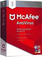 McAfee Antivirus | 3 Devices | 1 Year | Free 32GB Kioxia USB Flash Drive